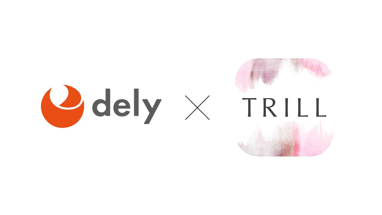 「クラシル」を運営するdely株式会社が国内No.1の女性向けメディア「TRILL」を連結子会社化