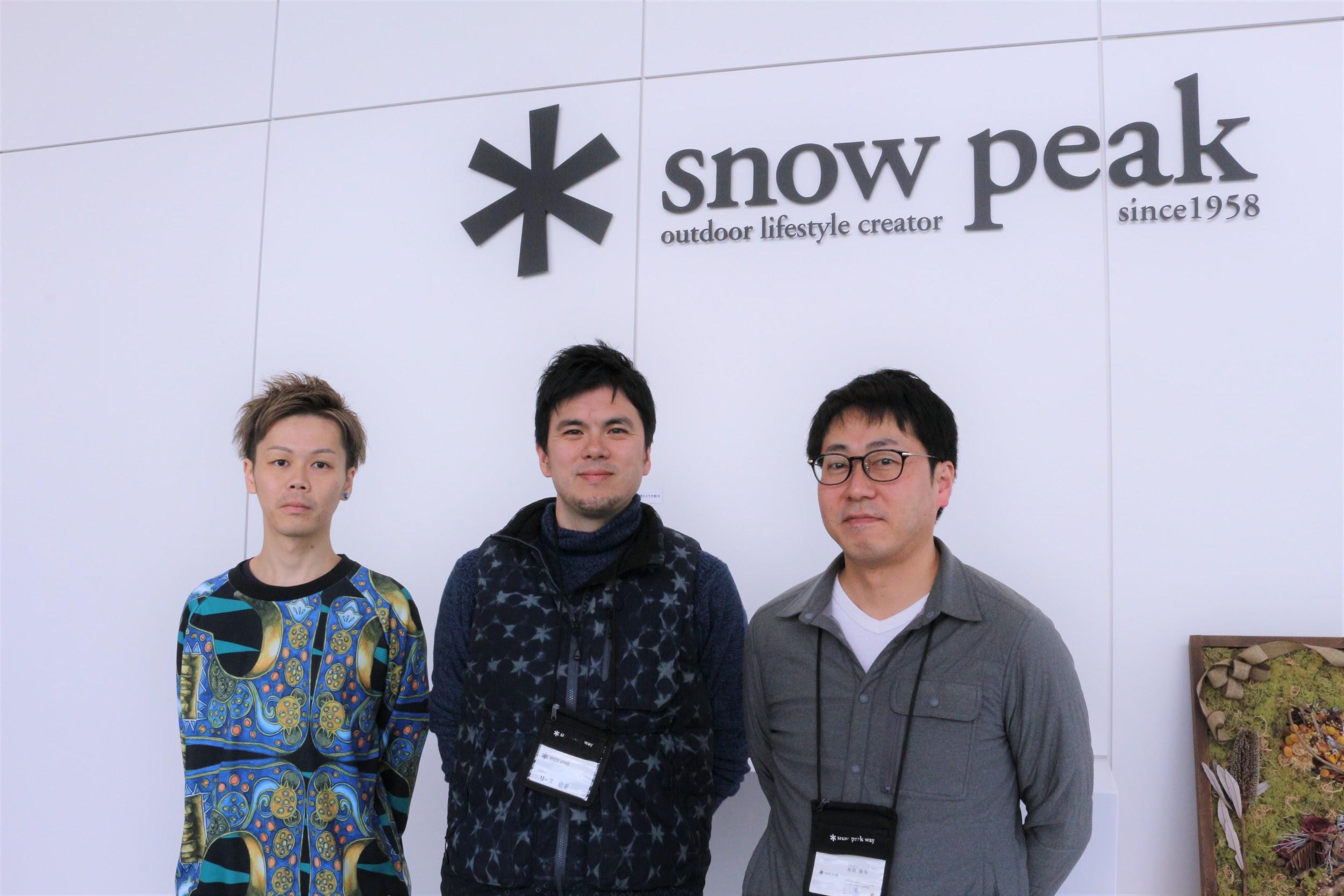全てを自分事として捉える、ブランド「Snow Peak」公式アプリ開発インタビュー【スノーピーク×フラー対談】