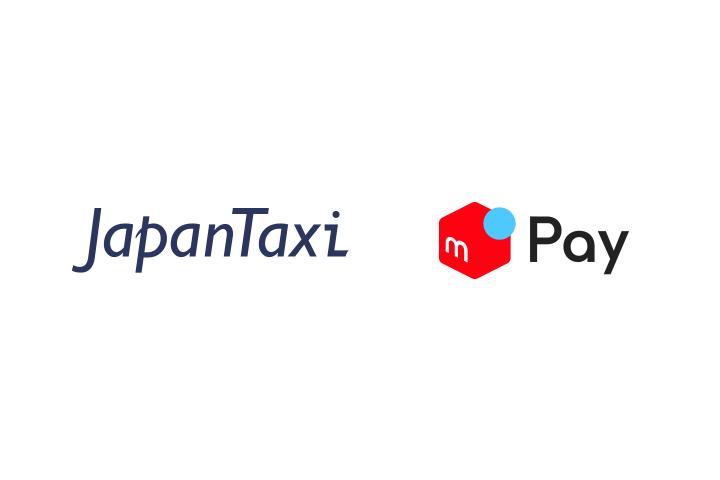 タクシーアプリ『JapanTaxi』、タブレット搭載車両にて『メルペイ』利用可能に
