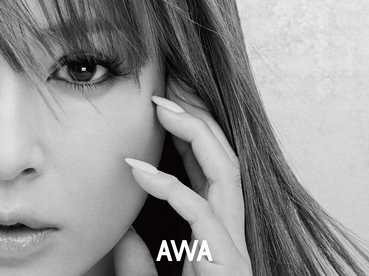 AWA、浜崎あゆみのARTISTプラン限定で10日間無料キャンペーンを開催