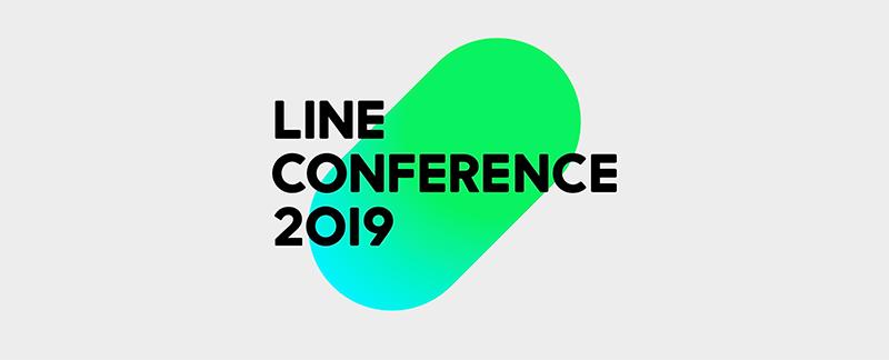 【LINE CONFERENCE 2019発表まとめ(後編)】メッセンジャーからライフインフラへ、LINEの新戦略と今後の展開
