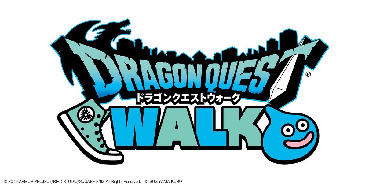 コロプラ、「ドラゴンクエスト」シリーズ初の位置情報RPG『ドラゴンクエストウォーク』をスクウェア・エニックスと共同開発