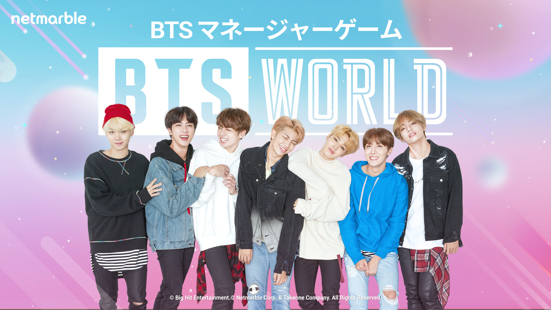 ネットマーブル、新作モバイルゲーム『BTS WORLD』6月26日正式リリース決定
