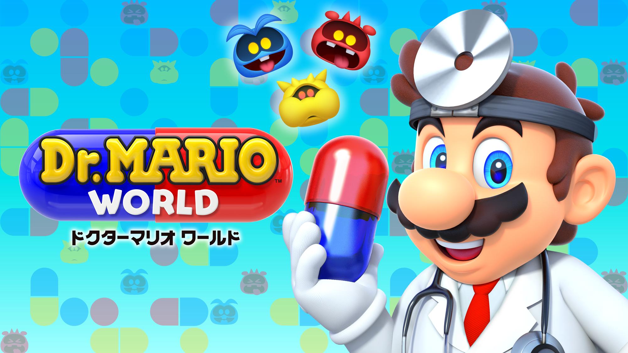 LINE、NHN、任天堂の3社が共同開発するゲームアプリ『Dr. Mario World』7月10日に配信決定