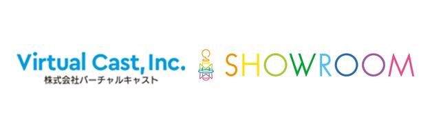 SHOWROOM、VTuberのさらなる躍進を目指し「バーチャルキャスト」と事業提携