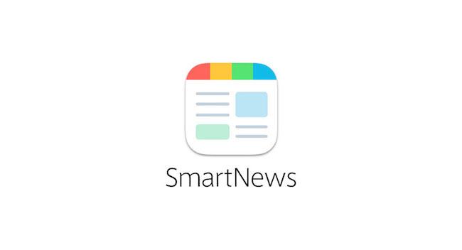 スマートニュース、米国事業の加速のため、シリーズEとして総額100億円の資金調達を実施