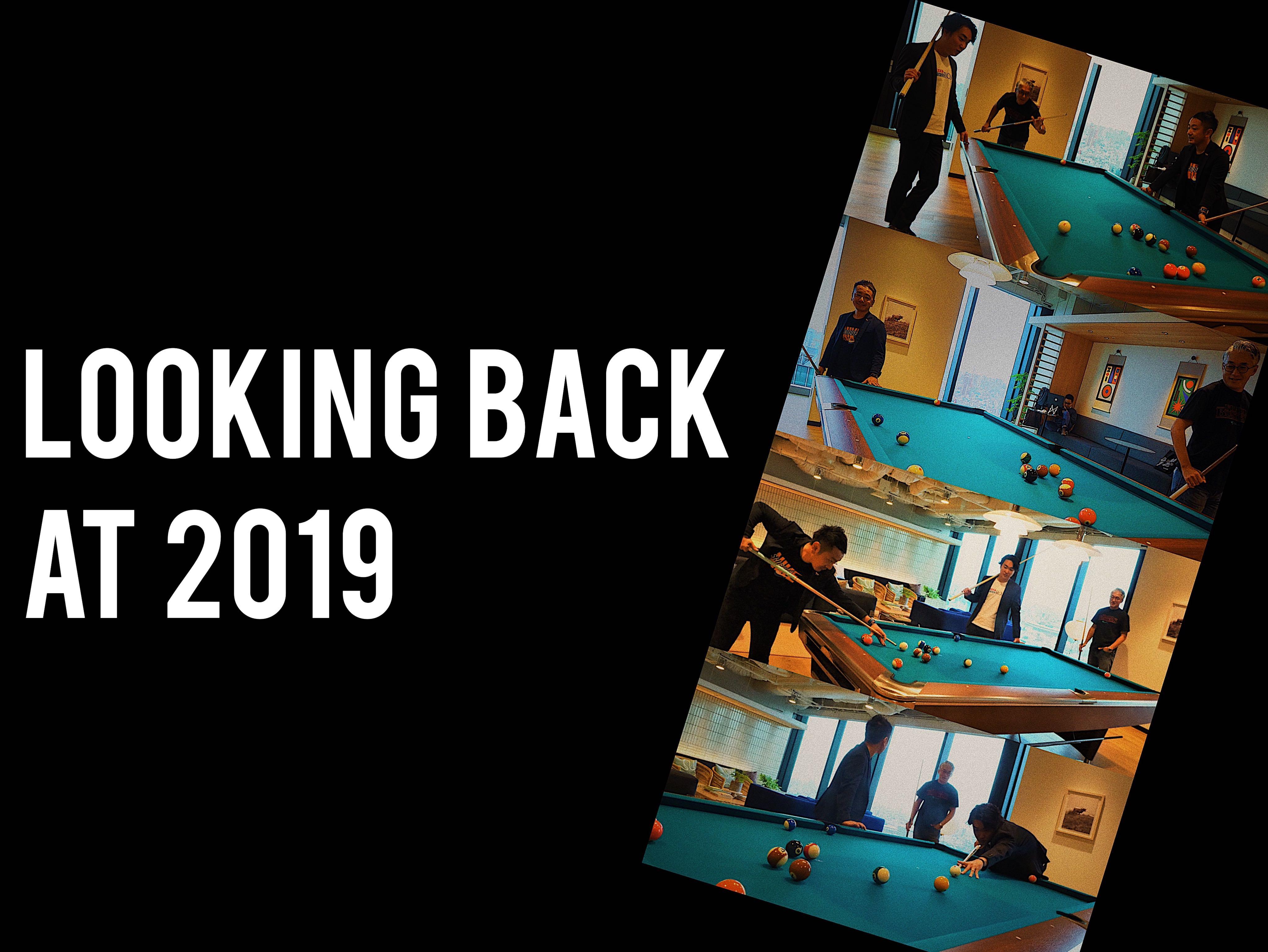 【年末特別企画】AppsFlyer・Liftoff・ナイルが2019年を語り尽くす ~LOOKING BACK AT 2019~[後編]