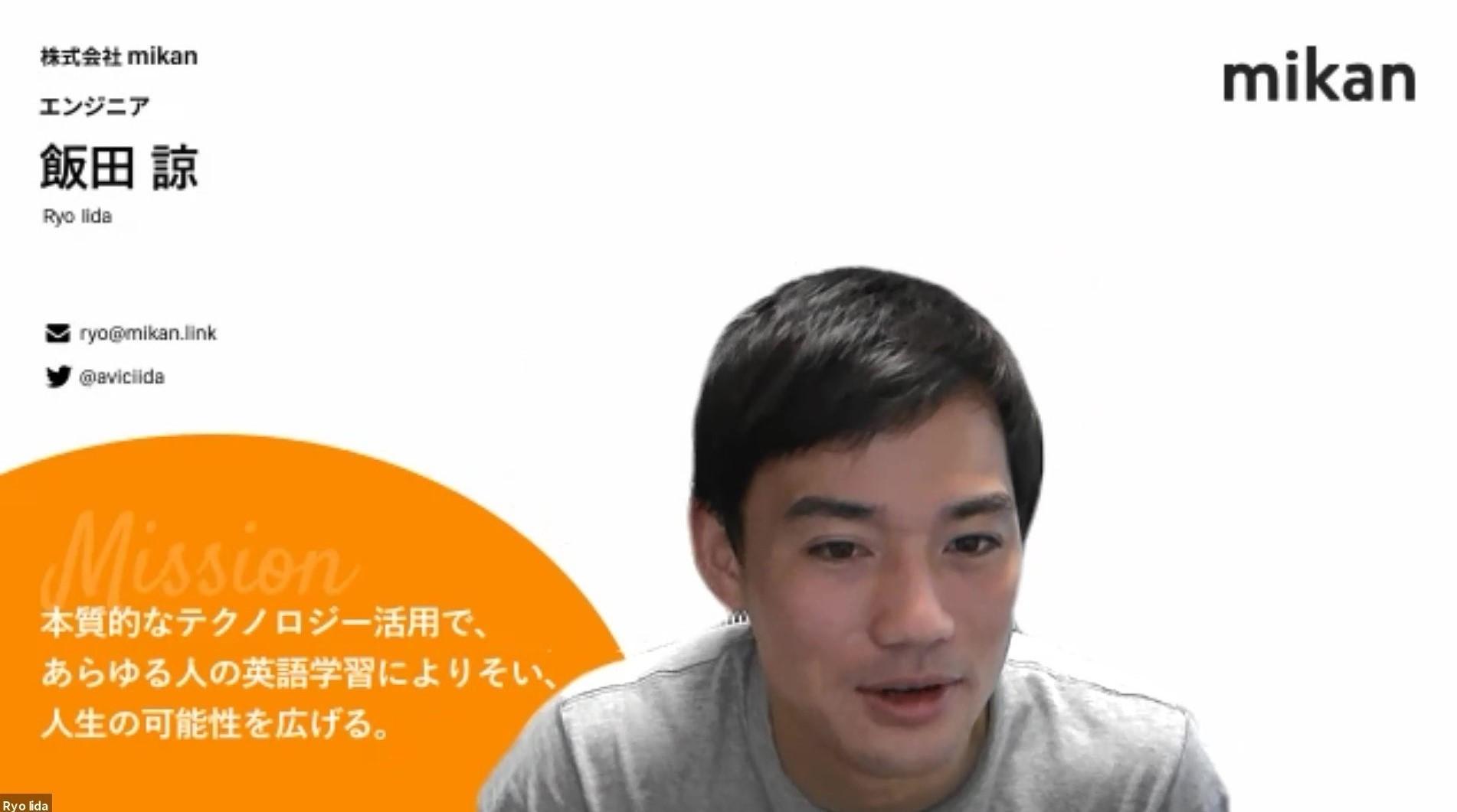 mikan飯田さん_Appbrain_marketer_interview